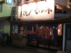2004_05_01_せんぬき屋
