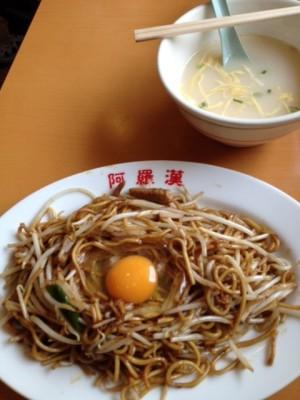 2012_05_30_阿羅漢