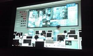 2012_07_21_種子島コントロールセンター