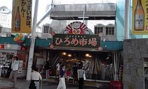 2012_0818_14_ひろめ市場