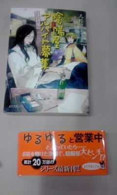 2012_09_10_天野頌子