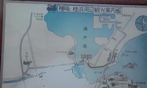 2012_0819_16_種崎渡船