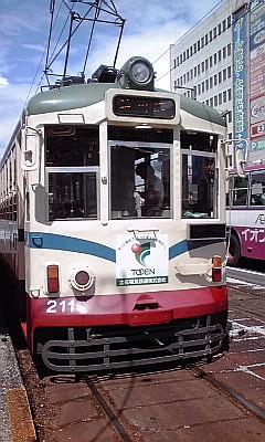 2012_0820_10_路面電車_2