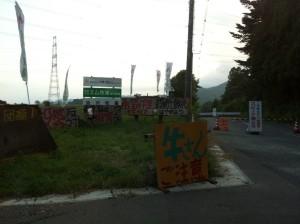2012_09_08_県道34_吉沢牧場
