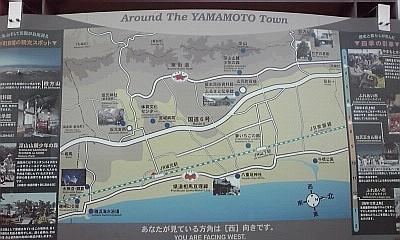 2012_09_08_坂元駅_プラットフォーム_広場看板