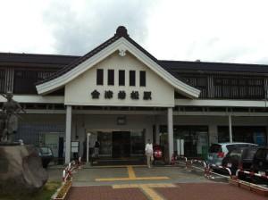 2012_09_09_会津若松駅