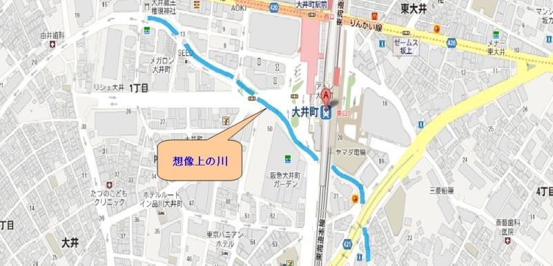 大井町_立会道路