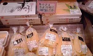 2012_12_12__阪急百貨店_カズノコ