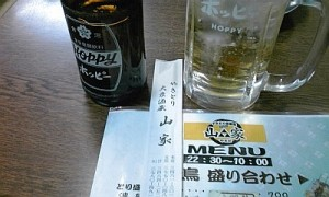 2012_12_16_渋谷_山家_ホッピーセット