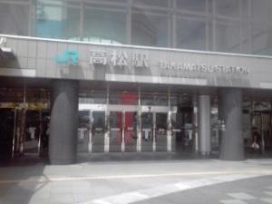 2013_07_11_高松駅