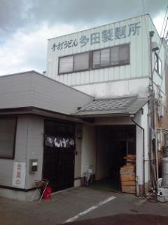 2013_07_11_多田製麺所