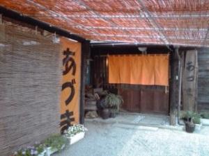 2013_07_12_あづま_外観