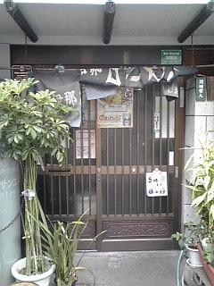 2013_07_13_うしお