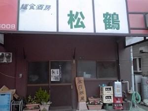 2013_07_15_松鶴