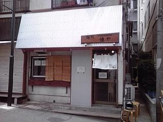 2013_08_04_懐や_外観