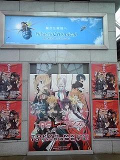 2013_08_11_コミケ_国際展示場駅_ポスター.jpg
