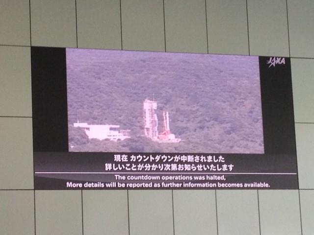 2013_08_30_日本科学未来館_パブリックビュー1