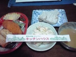 2013_10_06_夕食