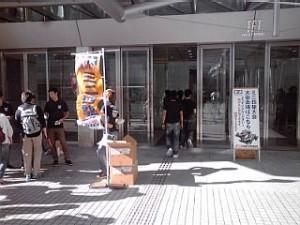 2013_10_13_国際展示場_ミニ四駆大会