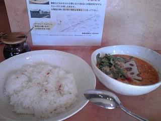 2013_10_13_宮前区_イムイェム_レッドカレー
