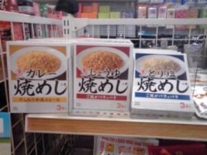 2013_11_20_国際展示場_キャンドゥ_ヒガシマル_焼き飯.jpg