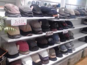 2013_11_20_国際展示場_帽子.jpg