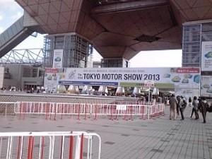 2013_11_26_国際展示場_東京モーターショー_中央ゲート.jpg
