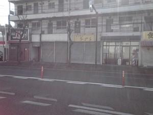 2014_02_02_かずら_外観.jpg