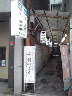 2014_04_19_3_下関_三枡1.jpg