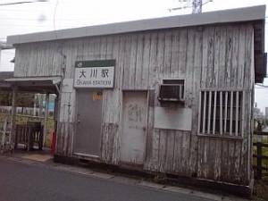 2014_04_19_0_駅0.jpg