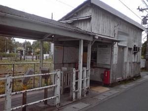 2014_04_19_0_駅1.jpg