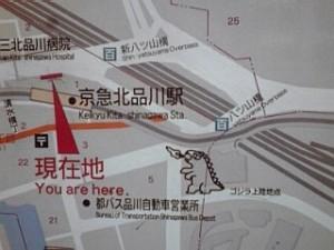 2014_05_10_北品川駅.jpg