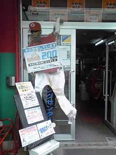 2014_05_11_03_小倉_三萩野バッティングセンター2.jpg
