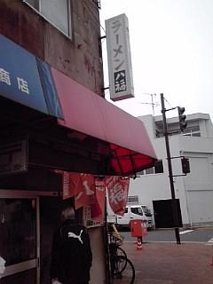 2014_05_11_04_戸畑区_八福_外観.jpg