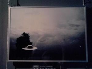 2014_06_07_02_羽咋市_コスモアイル羽咋_UFO写真.jpg