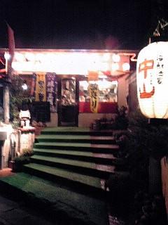 2014_06_27_03_中山_外観.jpg