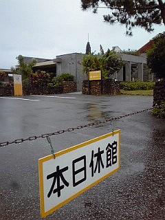 2014_06_30_02_総合博物館2.jpg