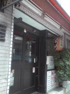 2014_07_06_三軒茶屋_茂木.jpg