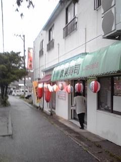 2014_07_12_04_次男寿司_外観.jpg