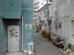 2014_07_13_07_桜坂2.jpg