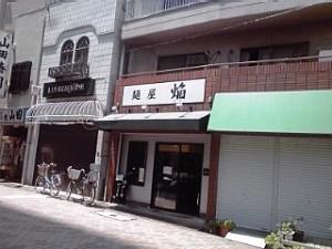 2014_07_19_01_大井町_焔.jpg