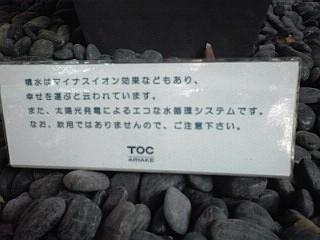 2014_08_03_02_TOC_2.jpg