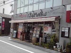 2014_08_03_01_町田_ISOMARU_2.jpg