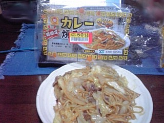 2014_08_09_01_マルチャン_カレー焼きそば.jpg