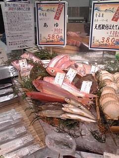 2014_08_10_02_阪急デパート_魚.jpg