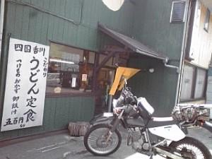 2014_08_10_03_相模湖_カーブ_外観.jpg