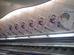 2014_08_13_01_国際展示場駅.jpg