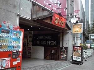 2014_08_13_01_渋谷_唐そば.jpg