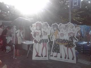 2014_08_15_01_国際展示場_コミケ2.jpg