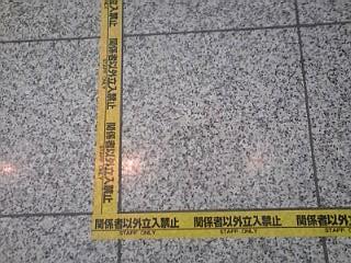 2014_08_15_01_国際展示場_コミケ4.jpg